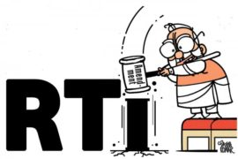 Image result for RTI Amendment 2019